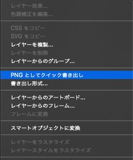 Screenshot 2020 07 15 0 58 20