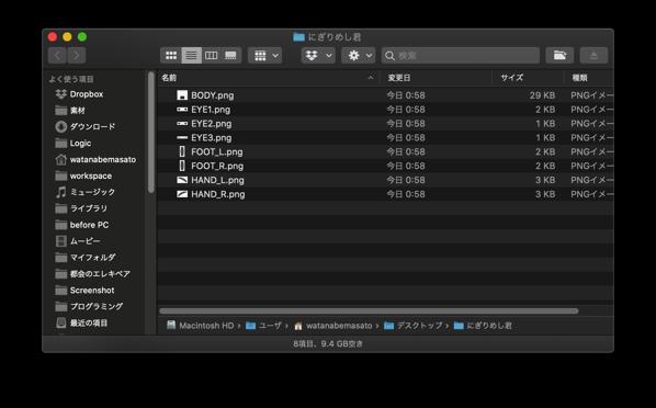 Screenshot 2020 07 15 0 59 15
