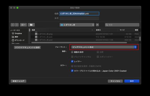 Screenshot 2020 07 26 20 37 41