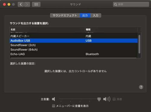 Screenshot 2020 10 28 23 59 27