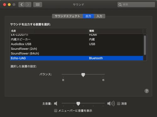 Screenshot 2020 10 29 0 03 35