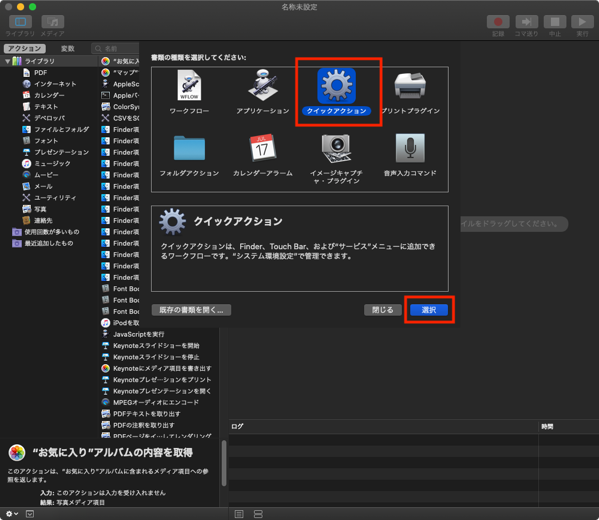 Screenshot 2020 10 29 0 30 35