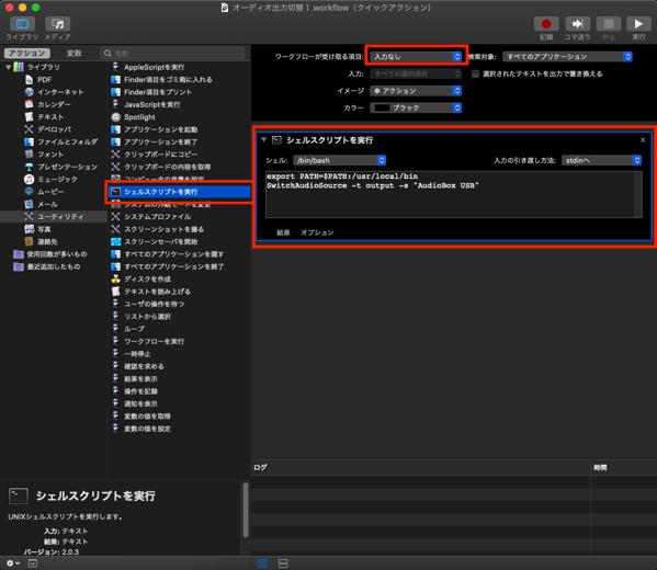 Screenshot 2020 10 29 0 33 49
