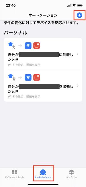 IMG 7641