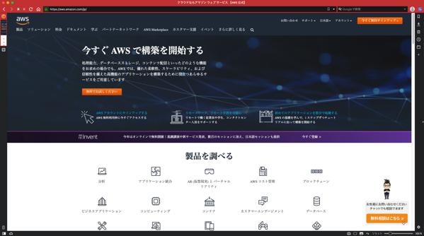 Screenshot 2020 11 05 0 35 08