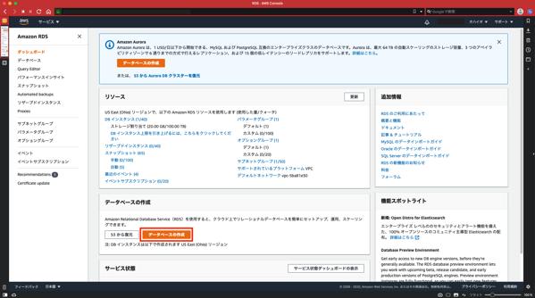 Screenshot 2020 11 05 0 39 19
