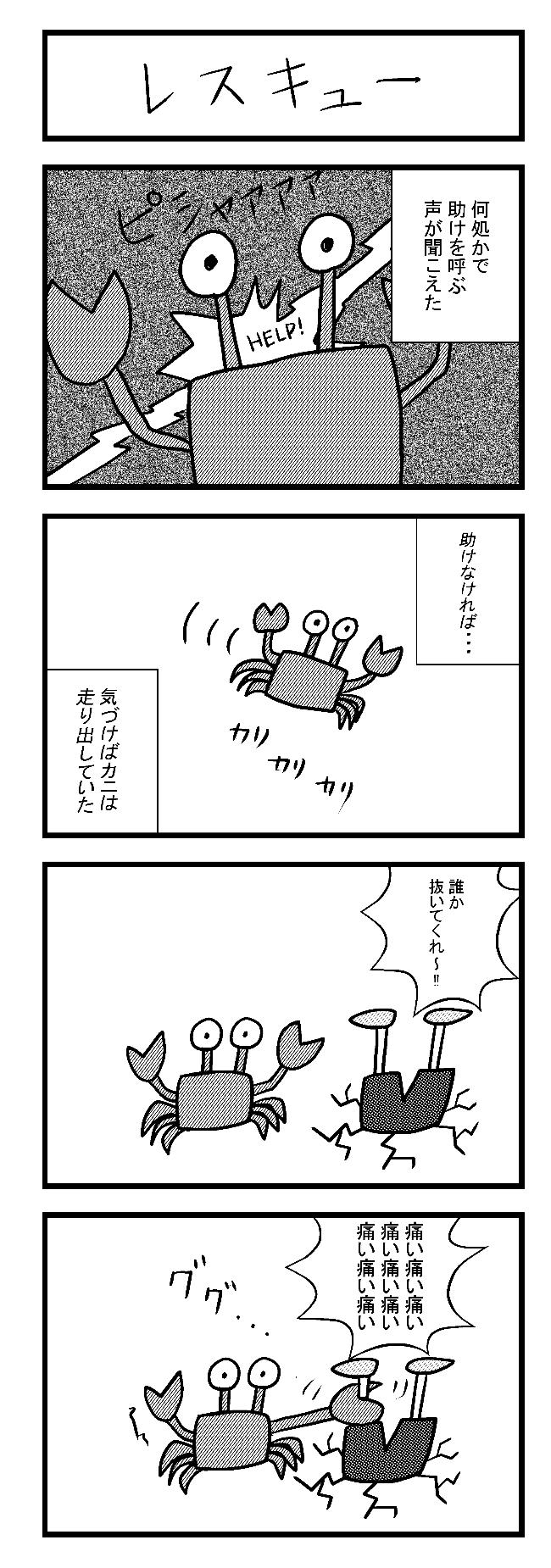 20201220_ピザ_web_1.png