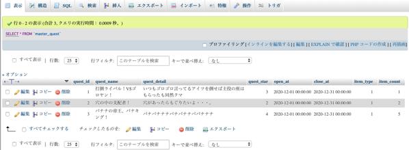 Screenshot 2020 12 06 14 26 31