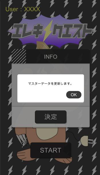 Screenshot 2020 12 07 19 28 22