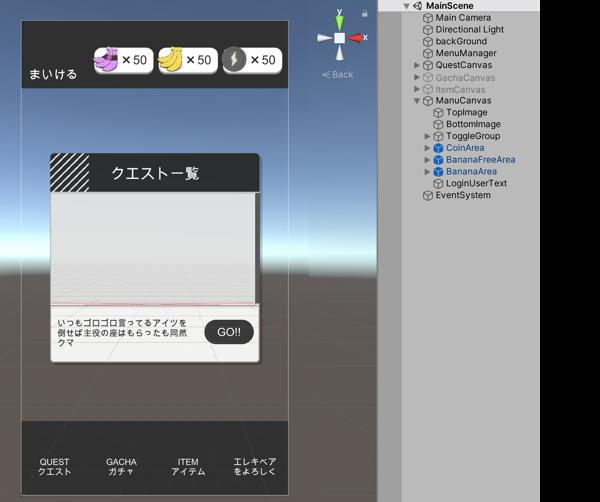 Screenshot 2020 12 13 1 05 47