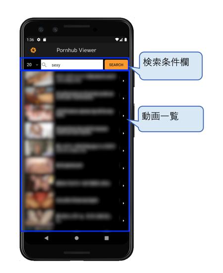 Screenshot 2020 12 19 2 53 31