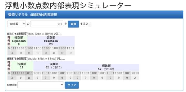 ScreenShot 2021 05 30 13 45 25