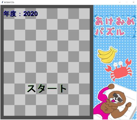 20210829 WIN 04